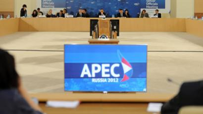 Asia-Pacific Economic Cooperation (APEC) forum under the chairmanship of the Russian Federation. APEC Senior Officials Meeting (RIA Novosti/Alexey Filippov)