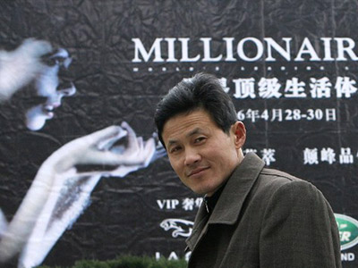 Asian millionaires outnumber those in US