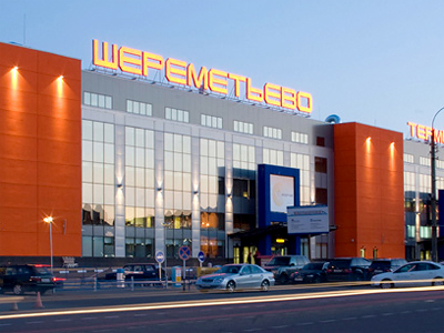 Sheremetyevo asset valuation puts asset swap on hold