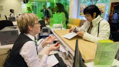Sberbank 7,6 % stake on sale in privatization program