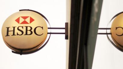 HSBC hands over $10.7 million Russian retail operations to Citibank