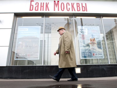 The Bank of Moscow posts 1H 2011 net profit of 348.8 million roubles under IFRS