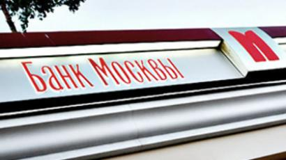 Provisioning questions remain as Bank of Moscow 1H 2011 net profit slumps 94%