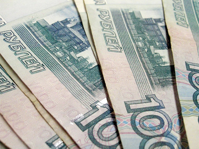 Central bank of Russia moves on deposit rates but leaves refinancing as is