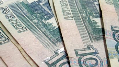 Central Bank of Russia acts on inflation with rate lift