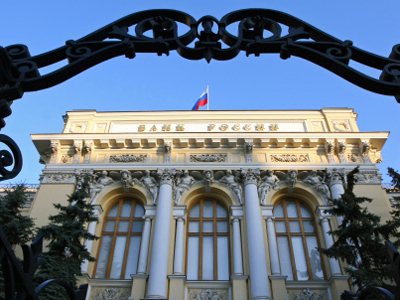Russian Banks' core business buck market trends