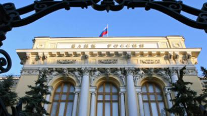 Banks in Russia reported an increase of its 9M 2011 IFRS net result this week