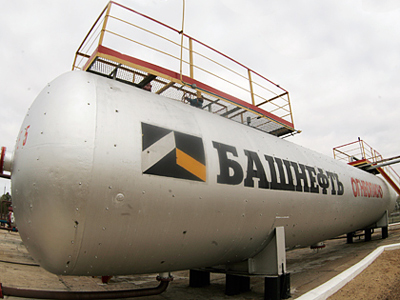 Bashneft posts FY 2010 IFRS net income of $1.4 billion