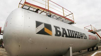 Bashneft net profit jumps by over 50% in 9M 2011