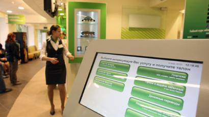 Russia's Sberbank ranked  Europe's fifth most valued bank brand