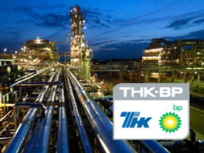 BP Chief Tony Hayward holds talks with Mikhail Fridman