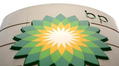 The Stockholm Arbitration injunction prohibiting closing of the share swap transactionbetween BP and Rosneft  will remain  in place until  furthernotice.