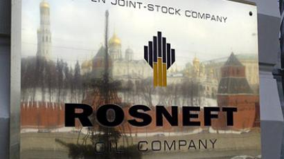 Rosneft buyback points to BP share swap
