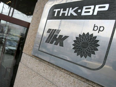 British-Russian oil giant TNK-BP in central Moscow. (AFP Photo / Natalia Kolesnikova)