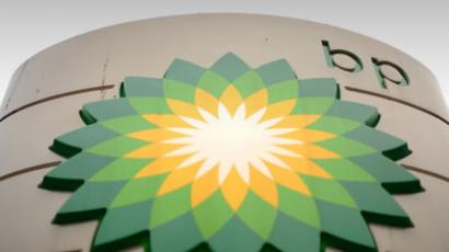 BP awaits an offer from AAR billionaires