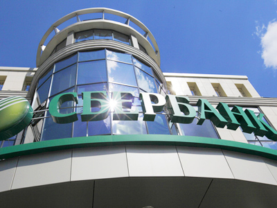 Russian CB to sell Sberbank shares, but retain control