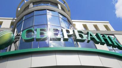 Russian CB to sell Sberbank shares, but retain control (RIA Novosti / Gleb Kotov)