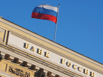 Russian rate stays put despite worries of inflation