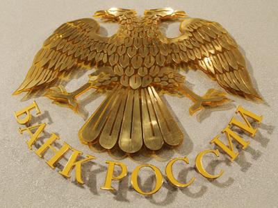 CBR predicts Russian economy to slow down