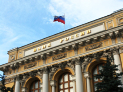 CBR's Melikyan says Inflation the focus despite global financial turmoil