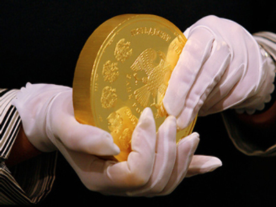 Central Bank to issue 5kg gold coin