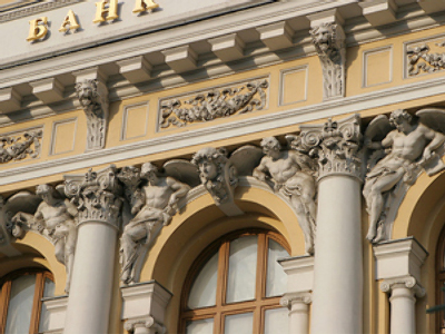 Central Bank of Russia cuts refinancing rate to 9%
