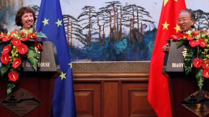 EU to help China cut greenhouse emission