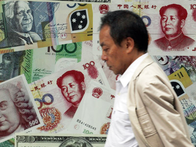 Save Euro and Yuan will take care of itself