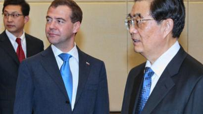 Medvedev meeting with President of the People's Republic of China Hu Jintao (RIA Novosti / Michael Klimentyev)