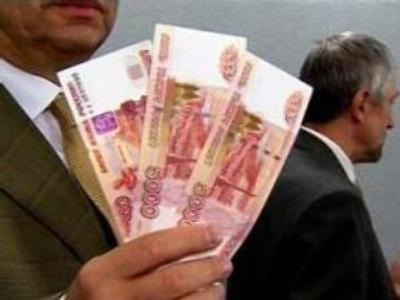 Circulating again: Central Bank's 5,000 rouble note