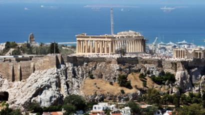 General view of Athens, Greece (AFP Photo / Louisa Gouiamaki)