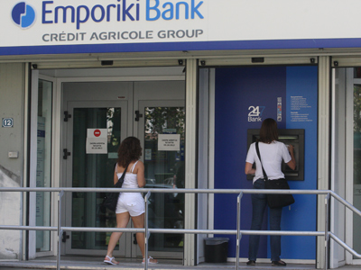 Bank for a dime: France's third largest bank gets rid of Greek unit for 1 euro