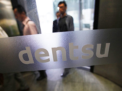 Dentsu buys Aegis for $4.9 billion in cash