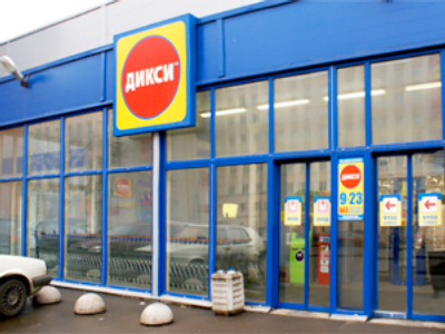Dixy posts 1Q 2009 Net Loss of 789 million Roubles