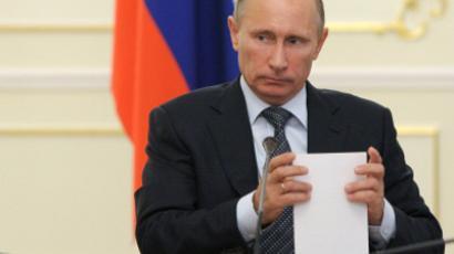 RIA Novosti / Yana Lapikova
