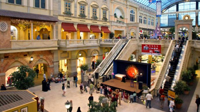 Buy in dubai emirate plans the largest mall in the world rt