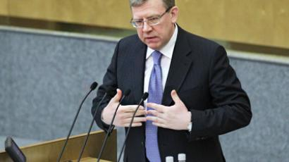 Kudrin pulls pin on Finance Minister role