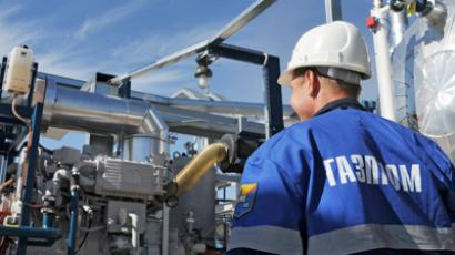 Gazprom supplies to Europe back to normal