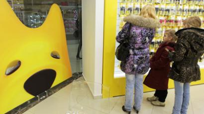 Dependence day for Russian mobile retailer