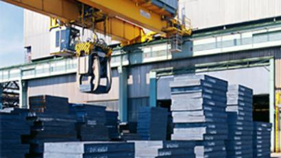 Sibur posts FY 2008 Net Income of 16 billion Roubles