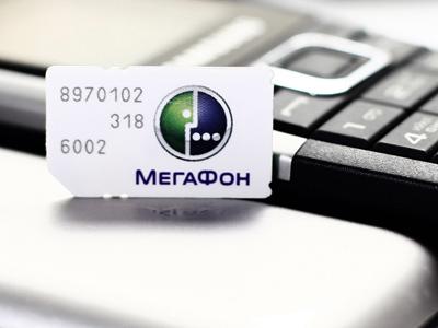 Low cost pressure on Megafon