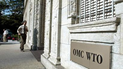 Russia expects WTO membership to rule out Energy issues