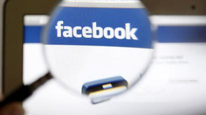 Facebook: Like it but be cautious to invest