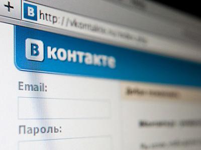 Facebook IPO fiasco discourages 'Russian clone'
