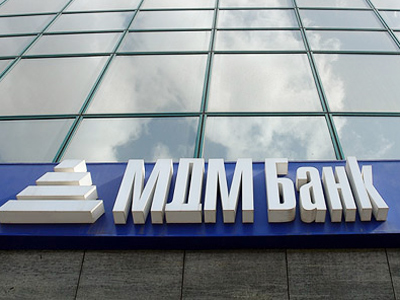 Falling NPLs boost MDM Bank 1H 2011 net income to 1.45 billion roubles