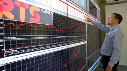Investors to benefit from merger of bourses