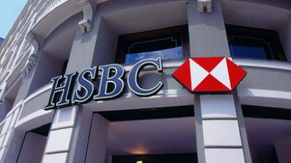 HSBC Russian Services PMI shows slowing but remaining firm