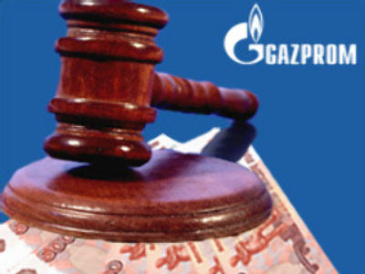 Federal Anti-Monopoly service fines Gazprom over pipeline access