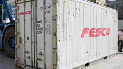 Fesco hauls up 1H 2011 net profit of $45 million