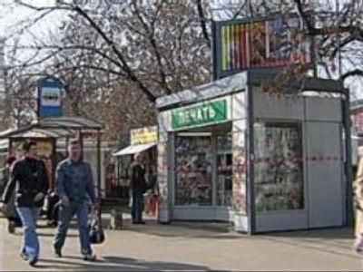 Finnish kiosk chain expands to Russia